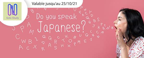 Cours de japonais pour débutants